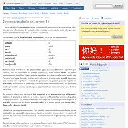 Nociones gramaticales del Japonés ( I )