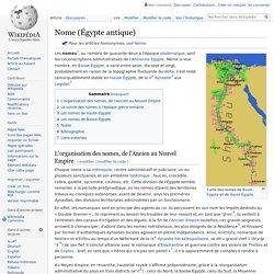 Nome (Égypte antique)