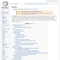 Norme définition wikipedia