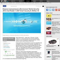 Новинки программного обеспечения: Norton Security 2015, Foxit Reader 7, ESET Smart Security 8, ACDSee 18 - ITC.ua