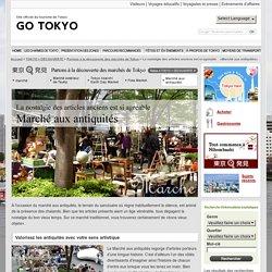 La nostalgie des articles anciens est si agréable «Marché aux antiquités» / Site officiel du tourisme de Tokyo GO TOKYO