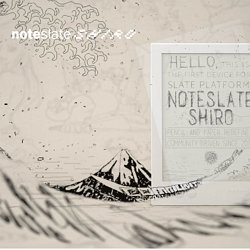 Noteslate /// Noteslate SHIRO - The first pure handwriting device
