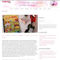 Maman Nougatine Maman Nougatine - Un site utilisant Réseau Blog Parents