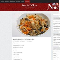Nouilles chinoises aux carottes et poulet