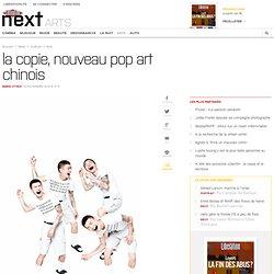 La copie, nouveau pop art chinois