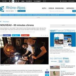 NOUVEAU - 60 minutes chrono - France 3 Rhône-Alpes