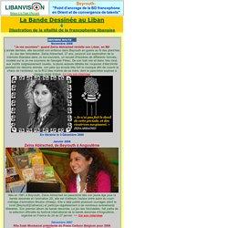 La Bande Dessinée au Liban Festival - la BD Libanaise Album Livre - Nouveautés Parution Publication Comics Lebanon