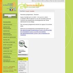 Nouveaux programmes - Parution. - Site EPS du vice-rectorat de la Nouvelle-Calédonie