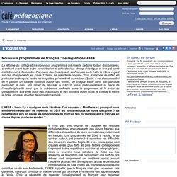 Nouveaux programmes de français : Le regard de l'AFEF