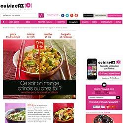 Recettes nouvel an chinois : La recette idéale de recettes nouvel an chinois sur Cuisine AZ.