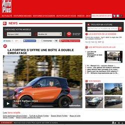 Vidéo : NOUVELLE BOITE AUTO TWINAMIC SMART FORTWO 71CH