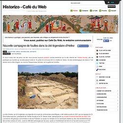 Nouvelle campagne de fouilles dans la cité légendaire d'Helike