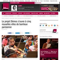 Le projet Démos s'ouvre à cinq nouvelles villes de banlieue parisienne