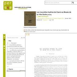 Les nouvelles hydries de Caeré au Musée de la Villa Giulia