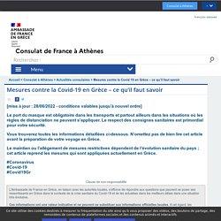 Coronavirus Covid-19 : situation en Grèce - Ambassade de France en Grèce - Πρεσβεία της Γαλλίας στην Ελλάδα