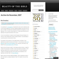 beauty of the bible