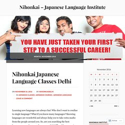 Join Japanese Language Courses
