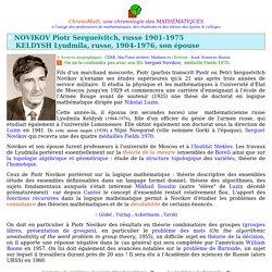 Novikov Pyotr Sergueïvitch