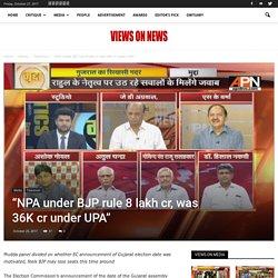 """NPA under BJP rule 8 lakh cr, was 36K cr under UPA"" - Views on news"