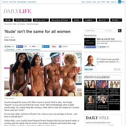 'Nude' isn't the same for all women