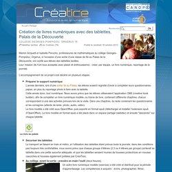 Création de livres numériques avec des tablettes, Palais de la Découverte