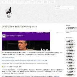 [NYU] New York University 紐約大學