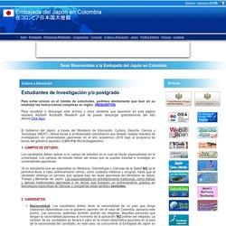 .O. Embajada del Japón en Colombia .O.