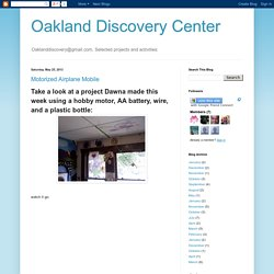 Oakland Discovery Center