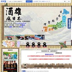 [愛知]榮商圈櫻花之名古屋電視塔與OASIS 21的夜景競演 @ 酒雄瘋日本