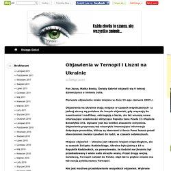 Objawienia w Ternopil i Liszni na Ukrainie