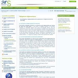 ARS - Agences Régionales de Santé: Obligations réglementaires