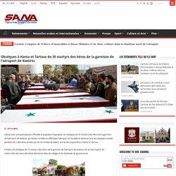 27/112015 Obsèques à Hama et Tartous de 35 martyrs