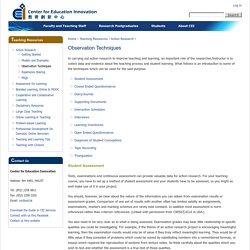 Center for Education Innovation