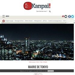 Mairie de Tokyo - L'observatoire des tours jumelles de Shinjuku