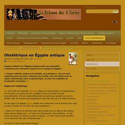 Obstétrique en Égypte antique