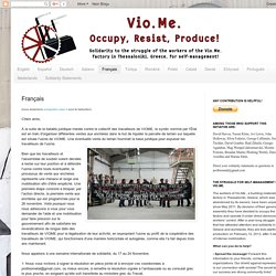 Vio.Me. - Occupy, Resist, Produce!: Français