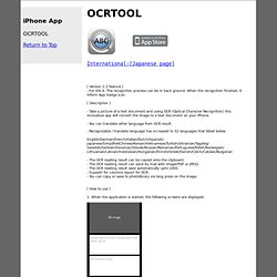 OCRTOOL