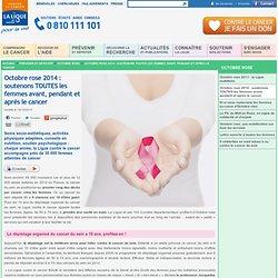 Octobre rose 2014: soutenons TOUTES les femmes avant, pendant et après le cancer