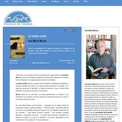 La trama oculta, de José María Merino - Editorial Páginas de Espuma