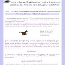 tpe-oeil-1s2 - La Persistance Rétinienne