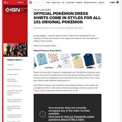 Official Pokémon Dress Shirts Come in Styles for All 151 Original Pokémon - Pokemon