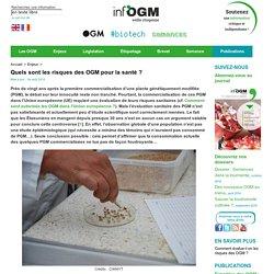 OGM et santé : évaluation et risques