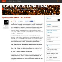 Ohmy News International