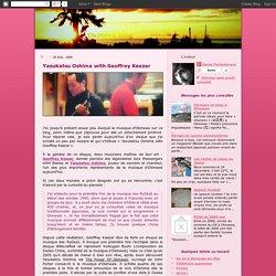 Okinawa blog: 07/2009