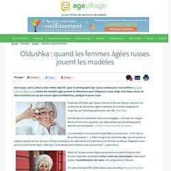 Oldushka : quand les femmes âgées russes jouent les modèles - 10/01/17