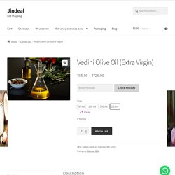 Olive Oil (Extra Virgin) - Pure Olive Oil - Olive Oil Uses