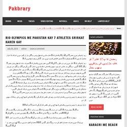 Rio Olympics me Pakistan kay 7 athletes shirkat karen gay – Pakbrary