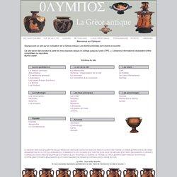 la Grèce antique -- Bienvenue