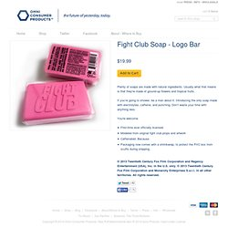 Omni Consumer Products — Fight Club Soap - Logo Bar