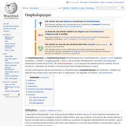 Omphalopsyque